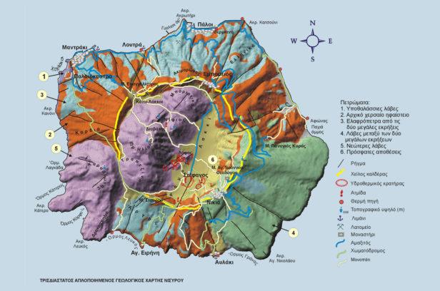 Геологическое строение Нисироса